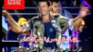 arabic karaoke shta2tellak ana ragheb alama