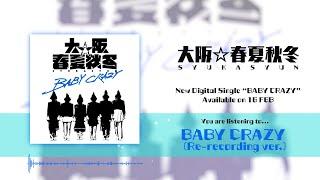 New Digital Single「BABY CRAZY (Re-recording ver.)」配信中! ▽ダウンロード/サブスクリプションサービスはこちらから https://avex.lnk.to/yojWg New Digital ...