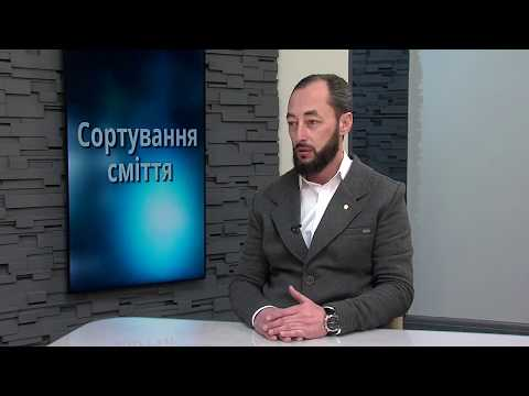 Чернівецький Промінь: Чернівці сьогодні   Сергій Обшанський
