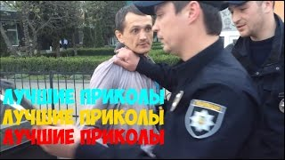 Лучшие Приколы - МОЙ БРАТ УЖЕ ЕДЕТ  - [Выпуск #16]