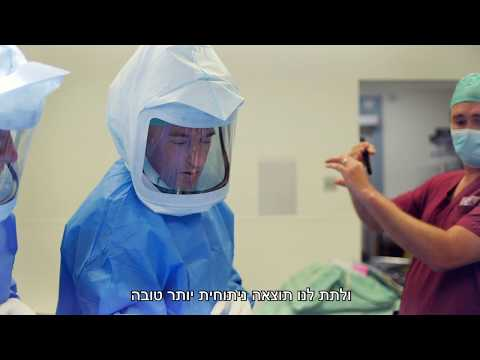 """ניתוח החלפת מפרק ברך באמצעות רובוט- ד""""ר ירון ברקוביץ'"""