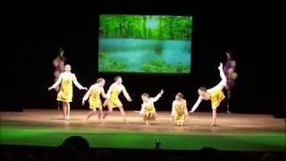 28 мая 2017г. Школа танца VG. Группа № 2. За речкой. № 16.