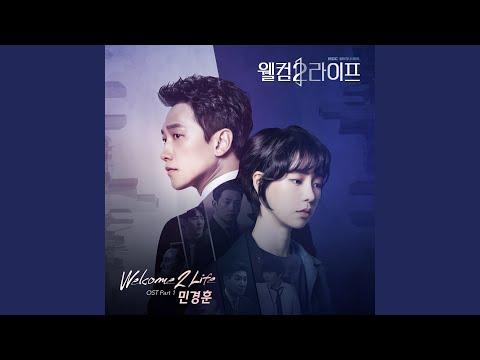 Download Welcome 2 Life Mp4 baru