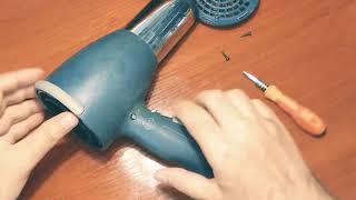 как устроен фен для волос. На примере дешевого фена Vitek