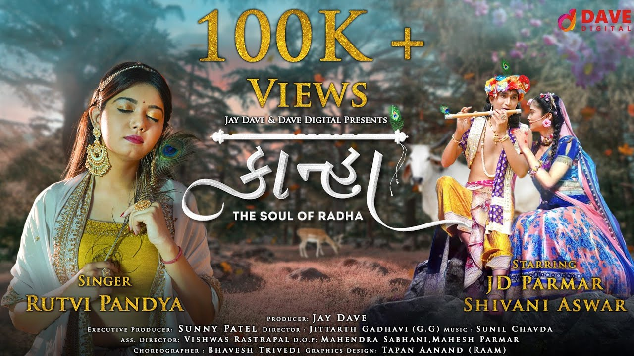 Download Kanha(The Soul Of Radha) | Rutvi pandya | Shivani Aswar | JD Parmar| Dave Digital |New Krishna Songs