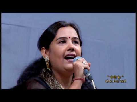 Gujarat Day Celebration 2015 sangati group Nisha parghi