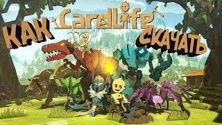 Как скачать игру CardLife Creative Survival скачать торрент (последняя версия)