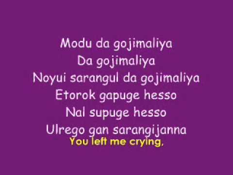 FT Island - After Love lyrics with eng lyrics