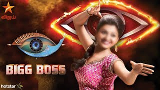 Actress who denied Bigg Boss chance