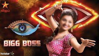 EXCLUSIVE: பிக்பாஸ் வாய்ப்பை நிராகரித்த நடிகை! | Bigg Boss 3 | Star Vijay