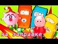Свинка Пеппа  Видео с игрушками свинка Пеппа и смешарики на заправке Peppa Pig