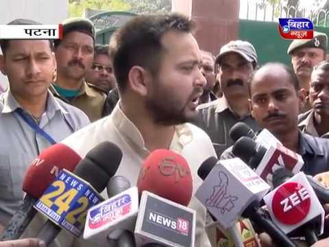 Bihar News 09 February 2018