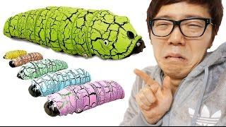 【閲覧注意】いも虫ラジコンで遊んでみた! thumbnail