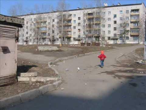 Наш город Амурск --panish!!!