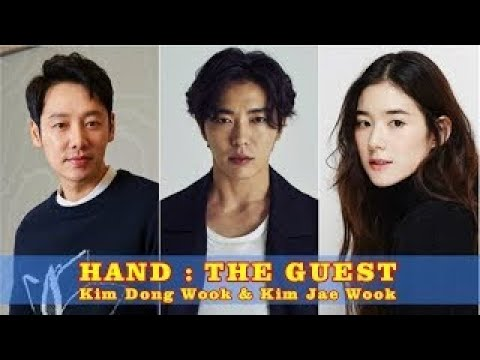 Hand : The Guest New Korean Drama 2018