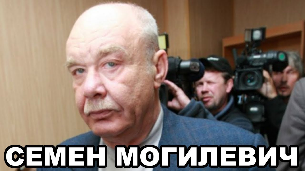 Image result for семён могилёвич and gru