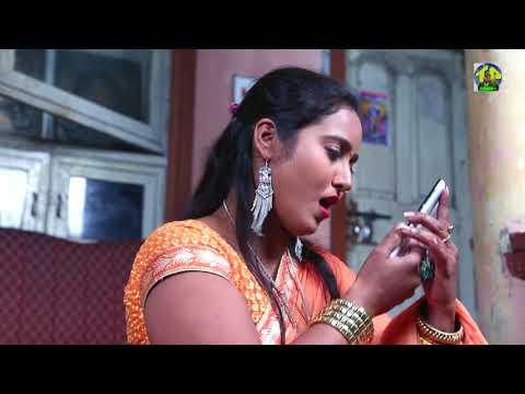 होठलाली बोलवाता //Hotha lali Bolawata //विजय कृष्णा //लोकगीत 2018