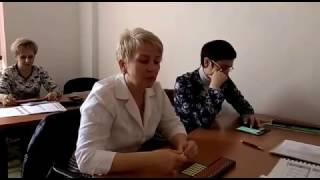 Отзыв о наших курсах ментальной арифметики. Преподаватели из г.Владивосток.