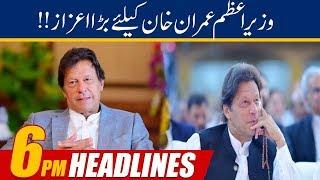 News Headlines   6:00pm   15 Sep 2019   24 News HD