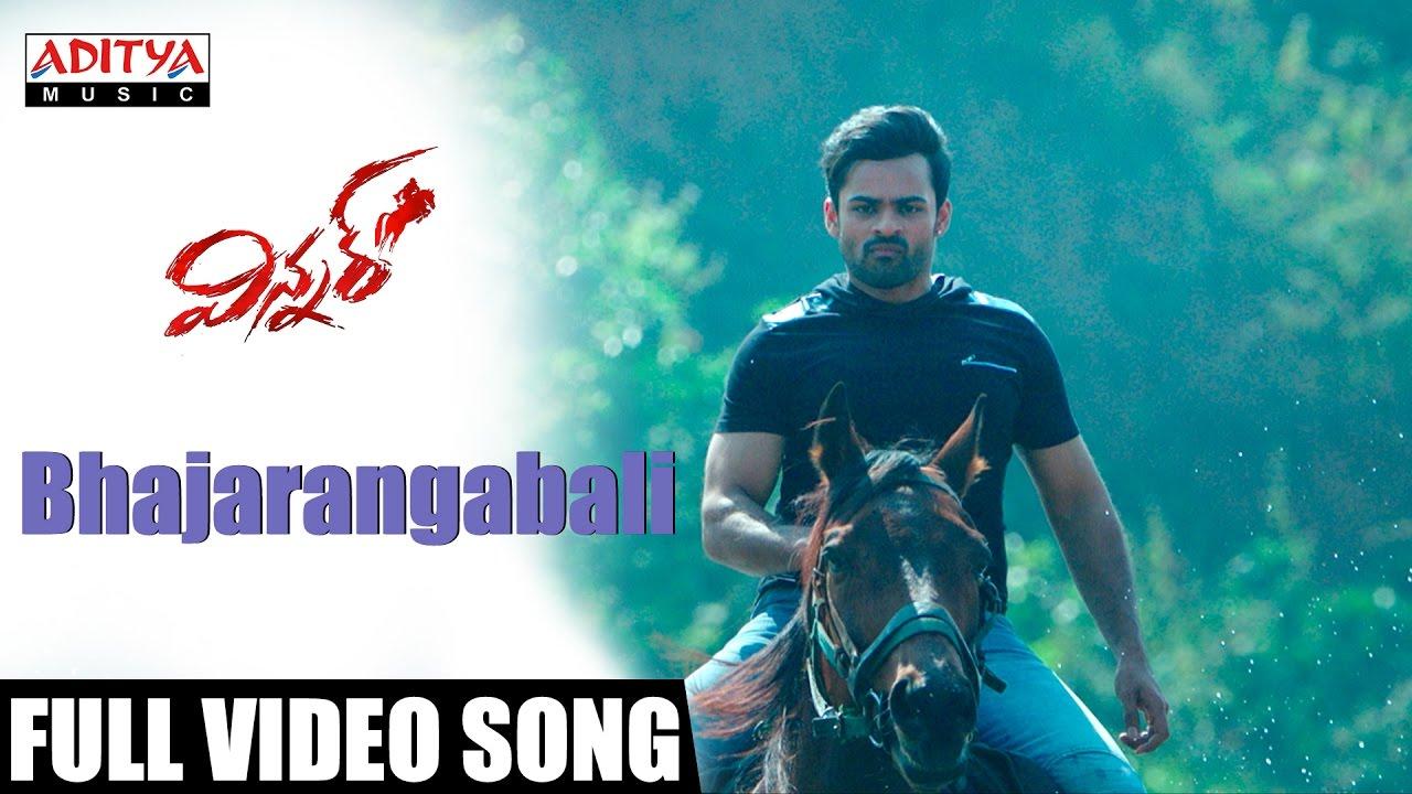 Bhajarangabali Full Video Song Winner Video Songs Sai Dharam