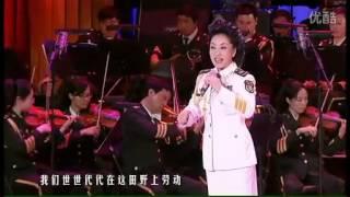 在希望的田野上 彭麗媛(1)--中國第一夫人