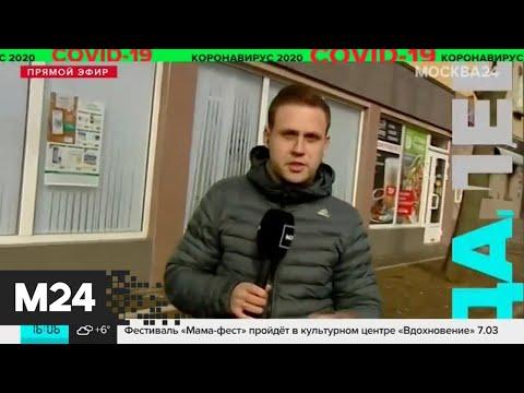 Можно ли купить медицинские маски в аптеках - Москва 24