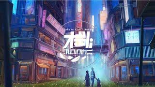 KANA-BOON / Silhouette (TOKYO MACHINE Remix) - Sakura Chill Beats Singles