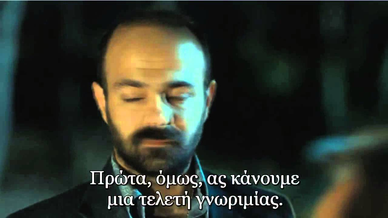 Karadayi season 2 greek subtitles / Hard man film quotes