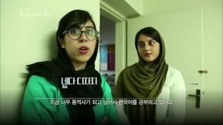 161009 KBS 한글날 특집 방송 한국어, 세계와 통하다