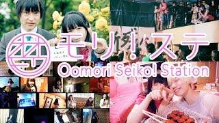 http://oomoriseiko.info/ 大森靖子のavexとのメジャー契約会! ZANSHIN...