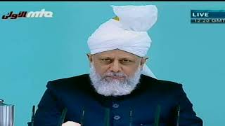 Friday Sermon 19 June 2009 (Urdu)