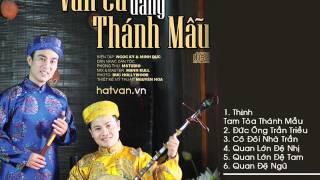 Album Văn Ca Dâng Thánh Mẫu