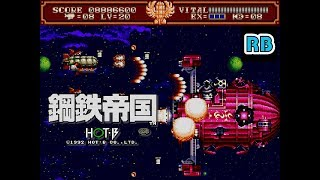 1992 [60fps] MD Koutetsu Teikoku 10557600pts Hard NoDamage ALL