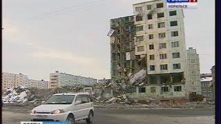 Вести Норильск 02 октября 2014 года 19.30 (четверг).