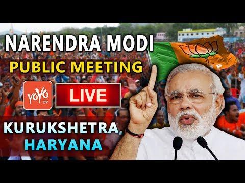 MODI LIVE   PM Modi addresses Public Meeting at Kurukshetra, Haryana   YOYO TV LIVE