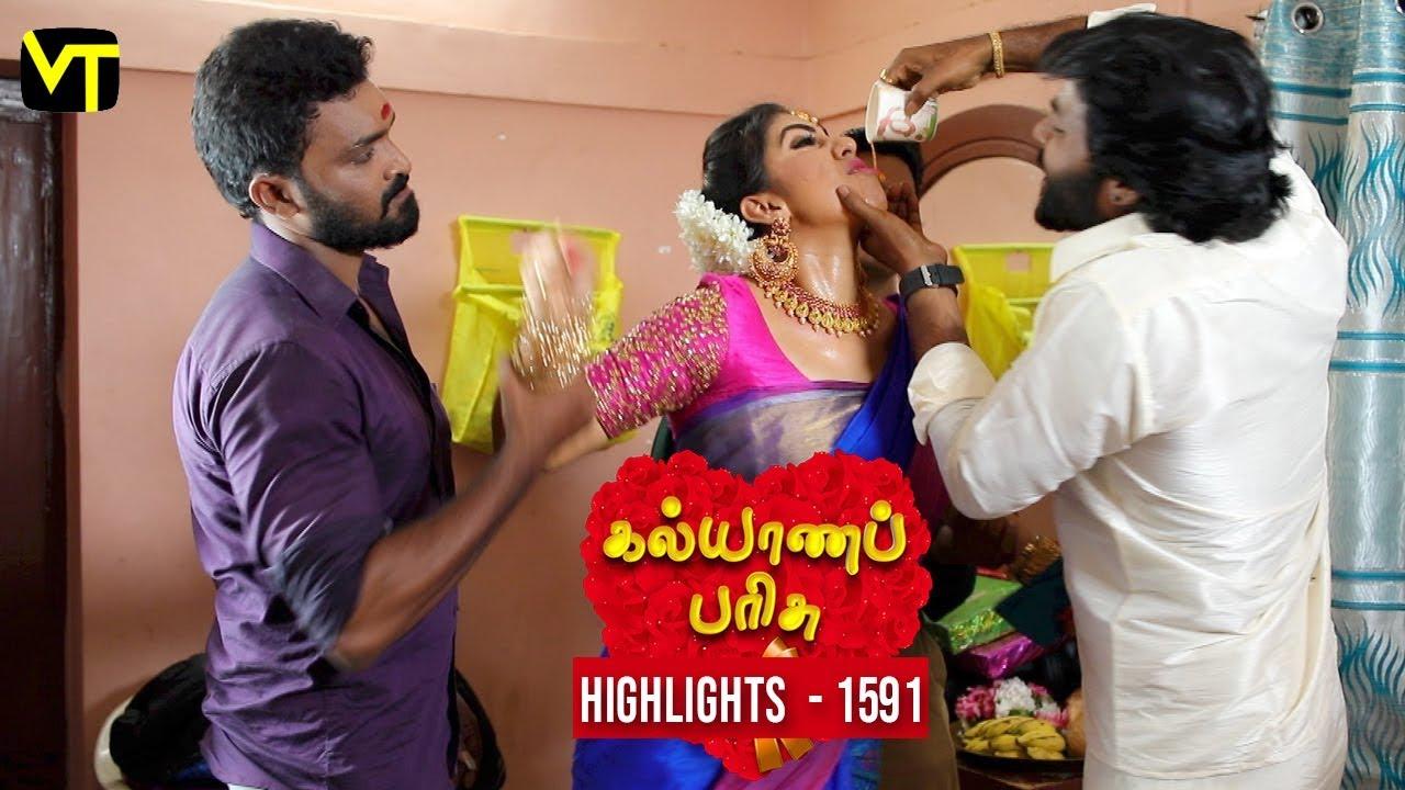 Download Kalyana Parisu 2 Tamil Serial | Episode 1591 Highlights | Sun TV Serials | Vision Time