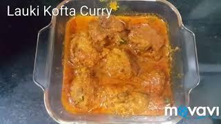 Lauki Kofta Curry Recipe/Bottle Gourd Kofta Curry/Dudhi Kofta Curry Recipe
