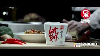Азиатская кухня WOK(Новый формат