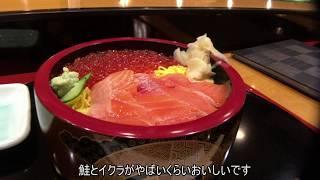 2017 北海道ツーリング Part.2 【2017 Hokkaido touring】 thumbnail