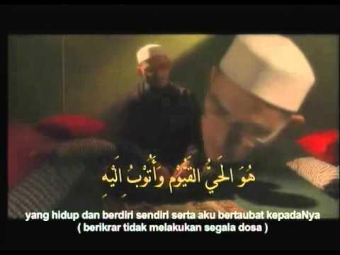 Hazamin - Zikir 1 Alhamdulillah, Astaghfirullah, Lailahaillah