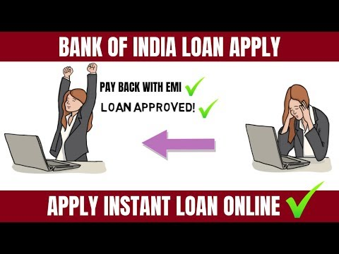 Bank Of India Instant Loan Apply | How to apply personal loan in Bank of India