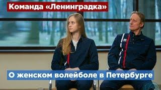 Петербург примет чемпионат мира по волейболу в 2022 году