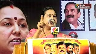 Vaakkala Perumakkale 06/04/2016 Puthiya Thalaimurai Tv