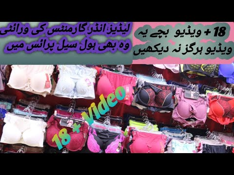 Flourish undergarments | Ladies Fancy bra & Nighty suits wholesale Market