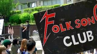 桜美林大学所属サークル、フォークソング研究会のメンバーによるクラム...