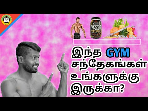 Top 5 bodybuilding tips in tamil | hello people | home workout tamil | gym workout tamil