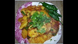 MasalayDar Aloo ki Katlian Recipe by hamida dehlvi