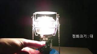 코베아 파워 가스랜턴 TKL N894 램프
