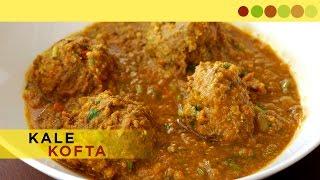 Kale Kofta | Kale Dumplings In Curry Sauce | Chef Atul Kochhar