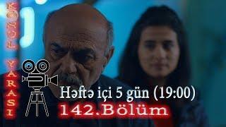 Könül yarası (142-ci bölüm) - TAM HİSSƏ